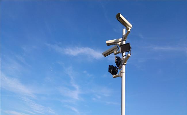 Solar-Powered Security Camera