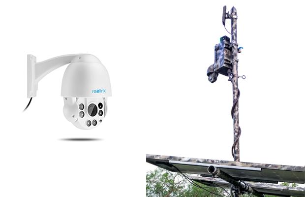 Spy Camera RLC-423